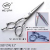 Hair Cutting Scissors SS-55AL