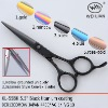 Hair cutting scissors KL-55BK