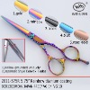 Hair scissors 2011-575R