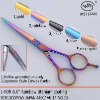 Hair scissors L-60R