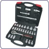 Hand Tool Set - 31 pcs Socket Wrench Set with socket and ratchet spanner