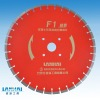 High-Frequence Diamond Concrete cutting blade