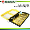 High Quality 30 pieces Magnetic tips in 1 handle Screwdriver Set