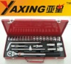 High quality 28pcs car tool kit ( red metal box)