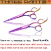 Hight quality hairdressing cutting & thinning scissors 6.0""