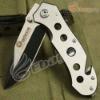 Hot Selling Blog-767 Knife (DZ-935)