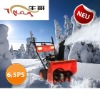 Hot sell gasoline snow thrower 6.5hp CE/GS approval tyre drive