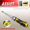 J05 ratchet screwdriver