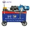 JBG-40D Rebar Parallel Thread Rolling Machine