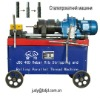 JBG-40D Rebar Rib-peeling and Rolling Parallel Thread Machine