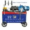 JBG-40D Rebar Rib-stripping and Rolling Parallel Thread Machine