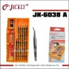JK-6038A CR-V30in1,promotional screwdrivers,CE Certification.