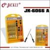 JK-6066A CR-V 33in1,sockets tools,CE Certification