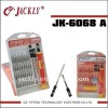 JK-6068A,(39in1 CR-V screwdriver set),garden tool,CE Certification