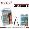 JK-6068B(39in1CR-V screwdriver),mini home hand tools sets,CE Certification