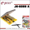 JK-6089A,mobile phone,Longer extension bar (100mm),screwdriver set for Table lamp,CE Certificate