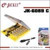 JK-6089C,CR-V 45in1,extension set (screwdriver ),CE Certification