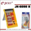 JK-6090B CR-V,accessory computer (screwdriver),CE Certification