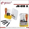 JK-618A CR-V,electronic tool kits(screwdriver) ,CE Certification.