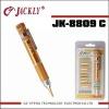 JK-8809C CR-V steel,small screwdriver product,CE Certification