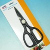JK15313A Multi-Purpose Kitchen Shear, Stainless Steel