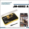 JM-6092A CR-V 58in1,hardware product(screwdriver set),CE Certification.