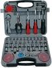 LB-148-84pc hand tool sets