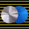 Laser saw blade: 550mm low noise saw blade