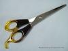 Long Scissors SH-09