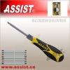 M03DQ Screwdriver sets