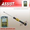 M05... small screwdriver set