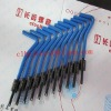 M10*1 Wire Thread Insert Tool