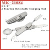 (MK-21084) 3.5 inch Detachable Camping Outdoor Knife Fork Spoon