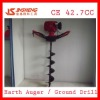 Manual hand gasoline earth auger drill