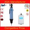 Mini dust-free motor electric screwdriver