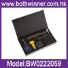 Mini loader HY200