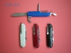 Multi tool,a high quality multi-function knife
