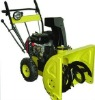NEW TYPE 7HP GASOLINE SNOW THROWER WITH ELECTRIC START