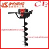 New hand ground drill (earth auger)
