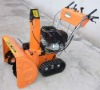 OHV 55w lamp electric snow blower 11.0HP