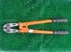 One-arm Adjustable bolt cutter