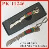 (PK-11246) 2 inch Folding knife with keychain