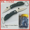 "(PK-77436J) 36Pcs 2.5"" Assorted Colored Plastic Pocket Knife in Jar"