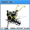 POWER-GEN Diesel rotary Tiller
