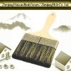 Paint Brush no 1214