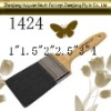 Painting Brush no.1424