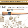Painting Brush no.1441
