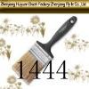 Painting Brush no.1444