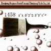 Painting Brush, no.1458