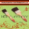 Painting Brush, no.1475